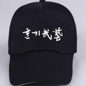 hankimuye cap